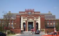 复旦大学附属华山医院北院工作人员公开招聘公告——2015年2月