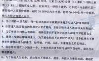 上海大学游泳池2015年暑期开放时间