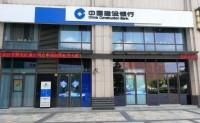 中国建设银行上海陆翔路支行