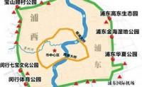 上海环城绿带