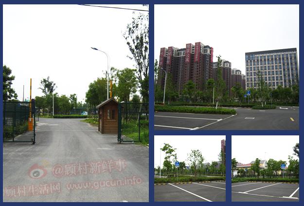 顾村公园2号停车场